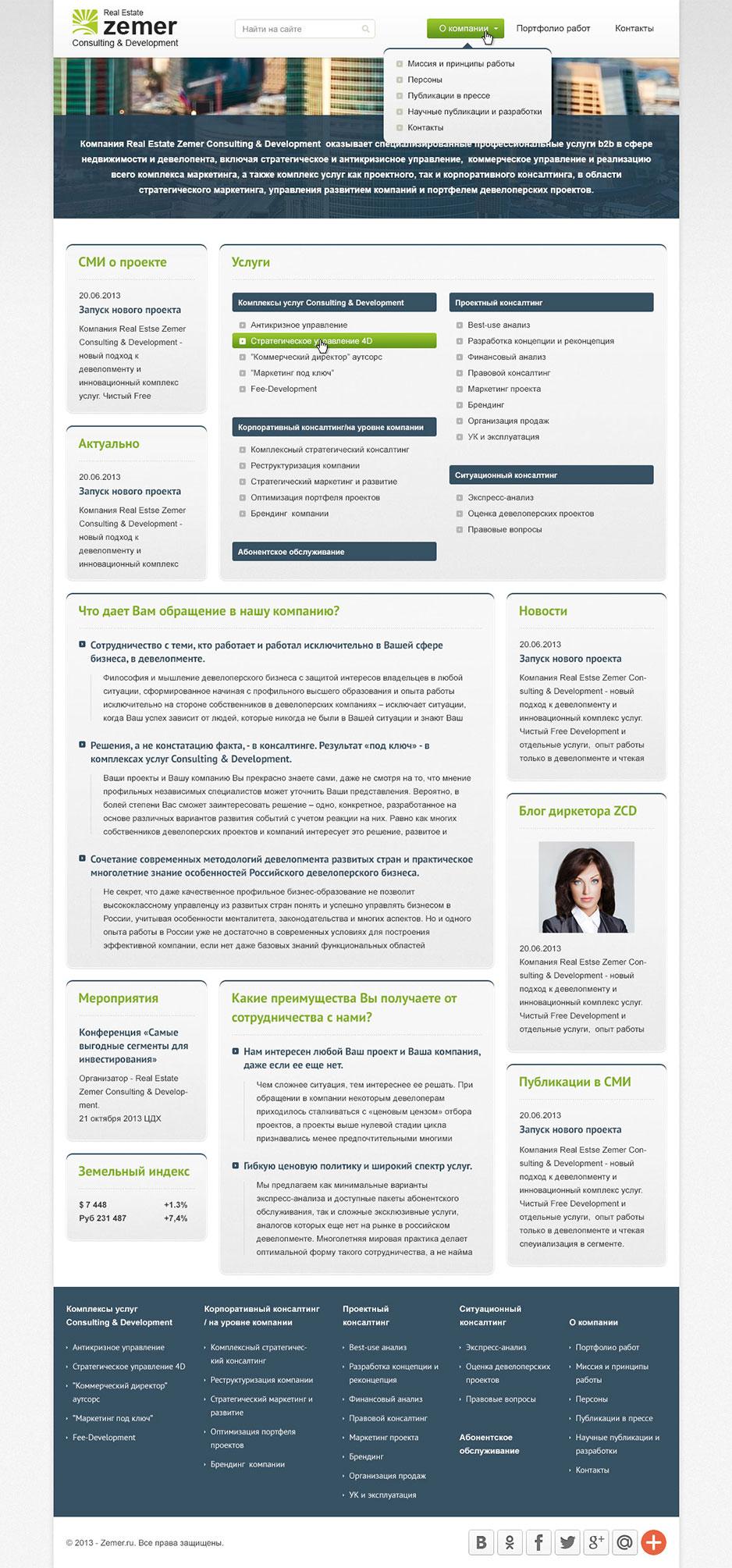 Разработка корпоративного сайта Real Estate Orlova